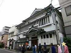 IMG_2537-ryougokuisu.jpg