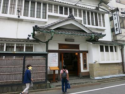 IMG_2557-ryougokuisu.jpg