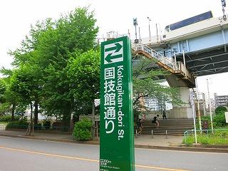 IMG_2558-ryougokuisu.jpg