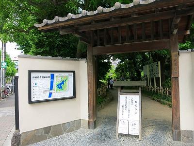IMG_2560-ryougokuisu.jpg