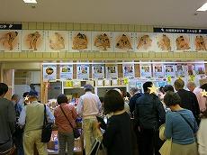 IMG_25710ryougokuisu.jpg
