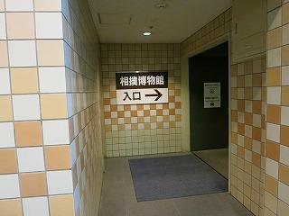 IMG_2574-ryougokuisu.jpg