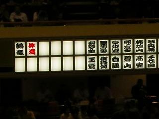 IMG_2583-ryougokuisu.jpg