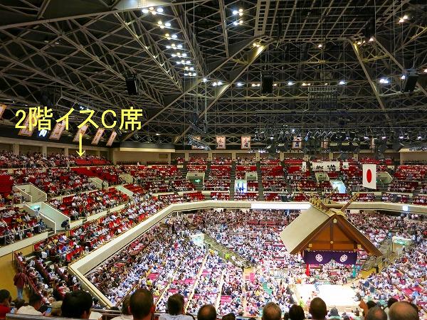 IMG_2588_1ryougokuisu.jpg