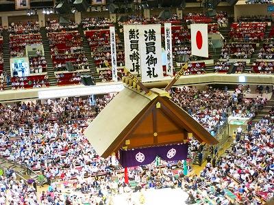 IMG_2609-ryougokuisu.jpg