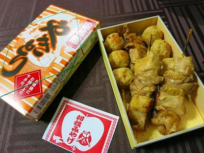 IMG_2668-ryougokuisu.jpg