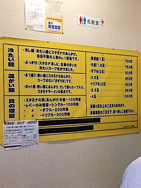 0502スタミナ1