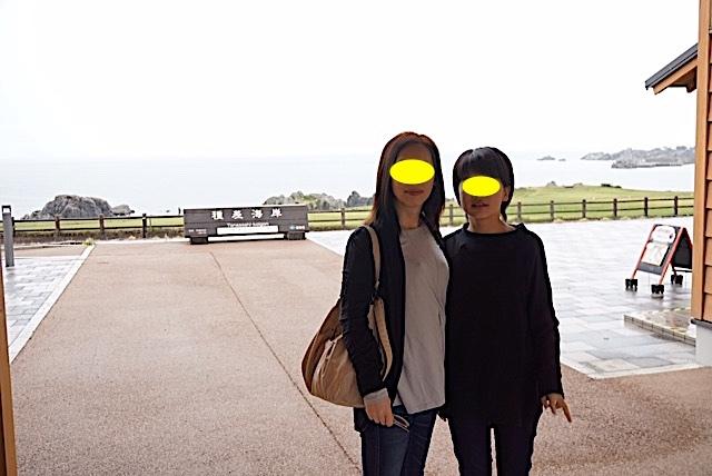 0506青森8