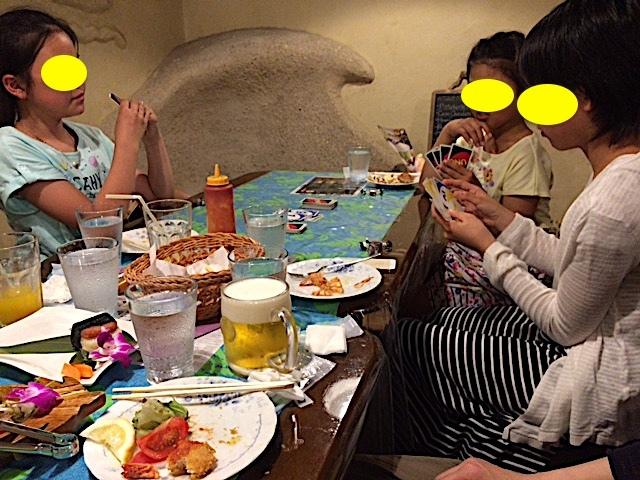 0520パイア10
