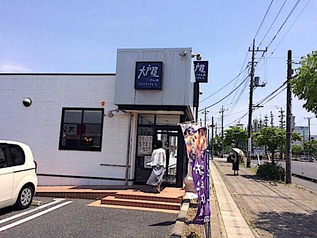 0522大戸屋