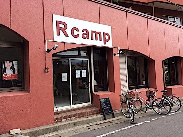 0528Rキャンプ