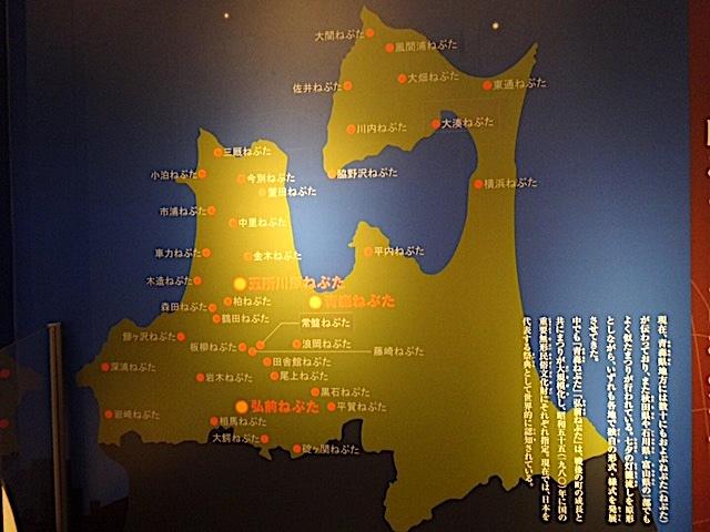 0611立佞武多9