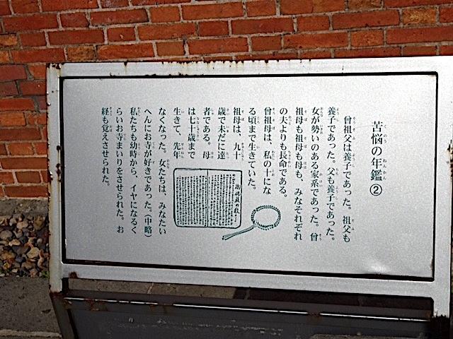 0611太宰11