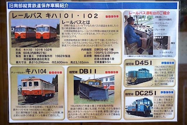0617レールバス12