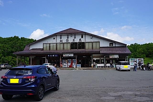 0816八甲田山