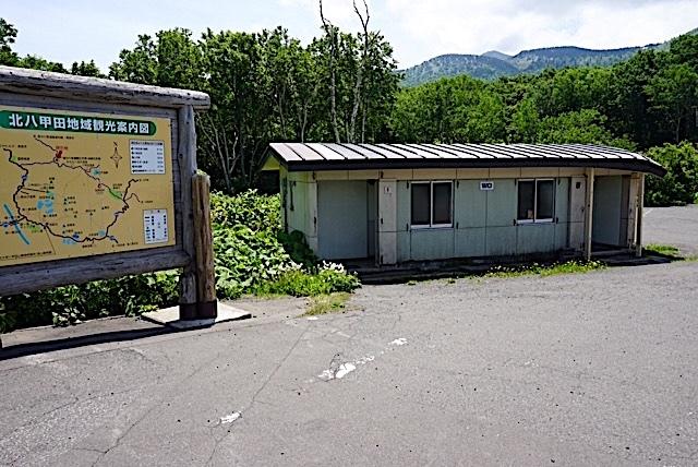 0816八甲田山2