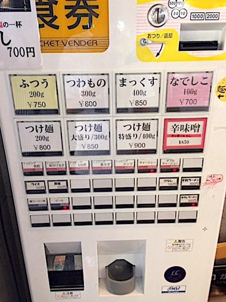 0625無幻2