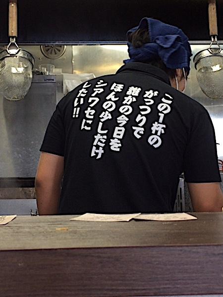 0625無幻4