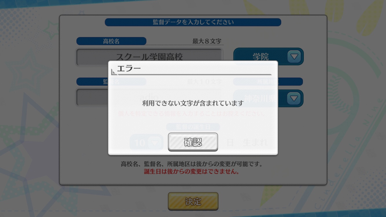 fc2blog_20170627222542d8b.jpg