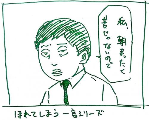 絵_109