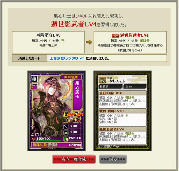 あゆさん影武者5