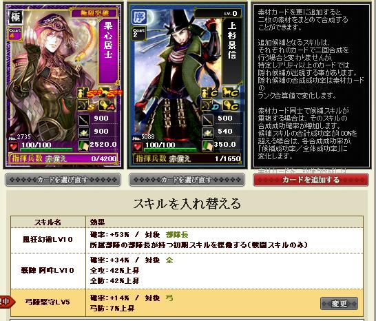影武者トライ3