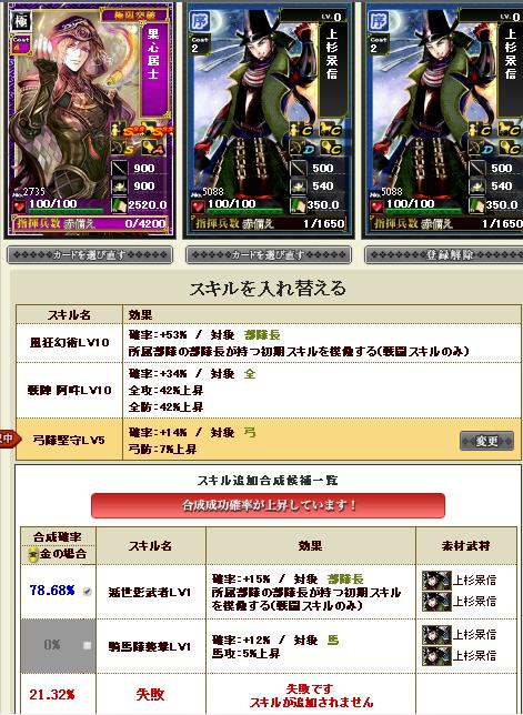 あゆさん影武者トライ1