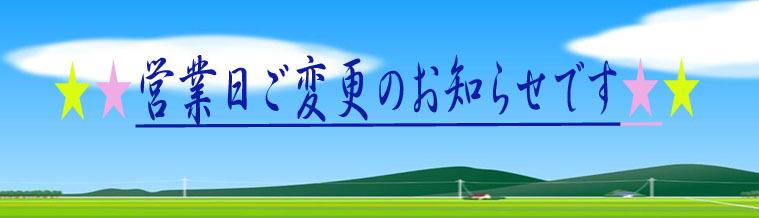 banner1265.jpg