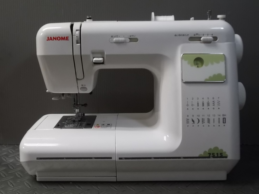 janome 7515-1