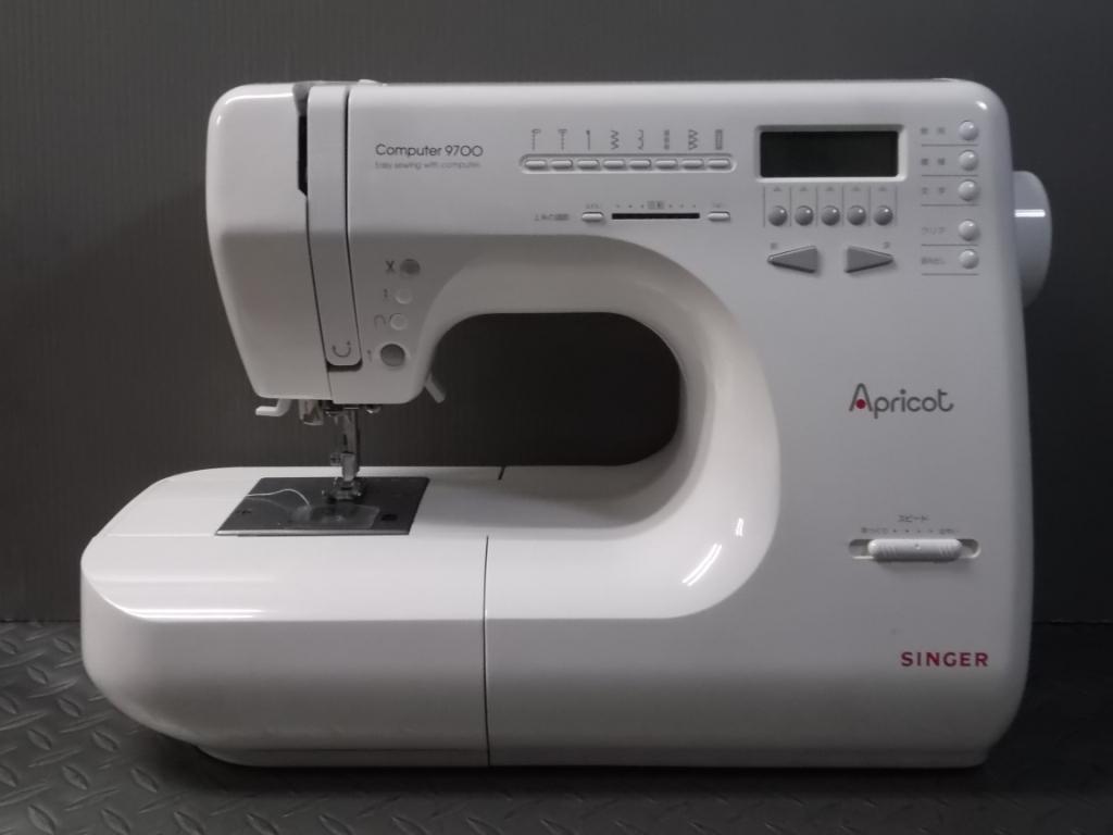 Apricot 9700-1
