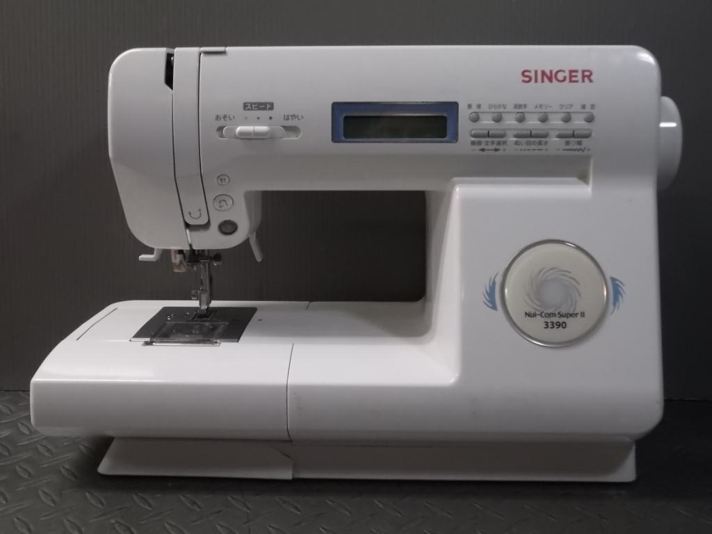 Nuicom Super2(3390)-1