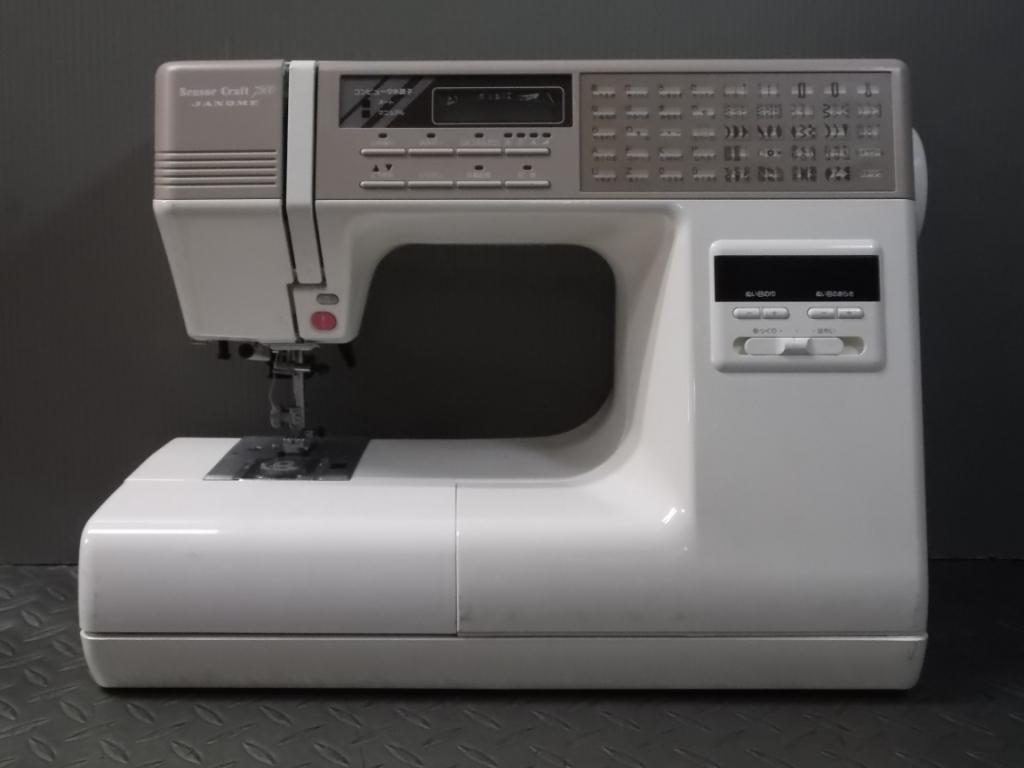 Sensor Craft 7500-1