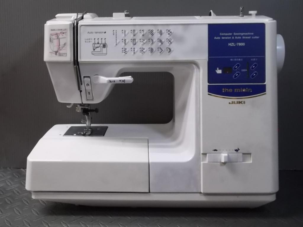 HZL 7800-1