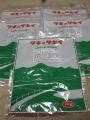 H29.6.20ソルゴー種袋(5kg)@IMG_0021