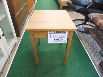 無印良品サイドテーブル