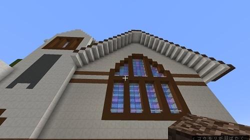 C建築教会屋根はソウルサンド