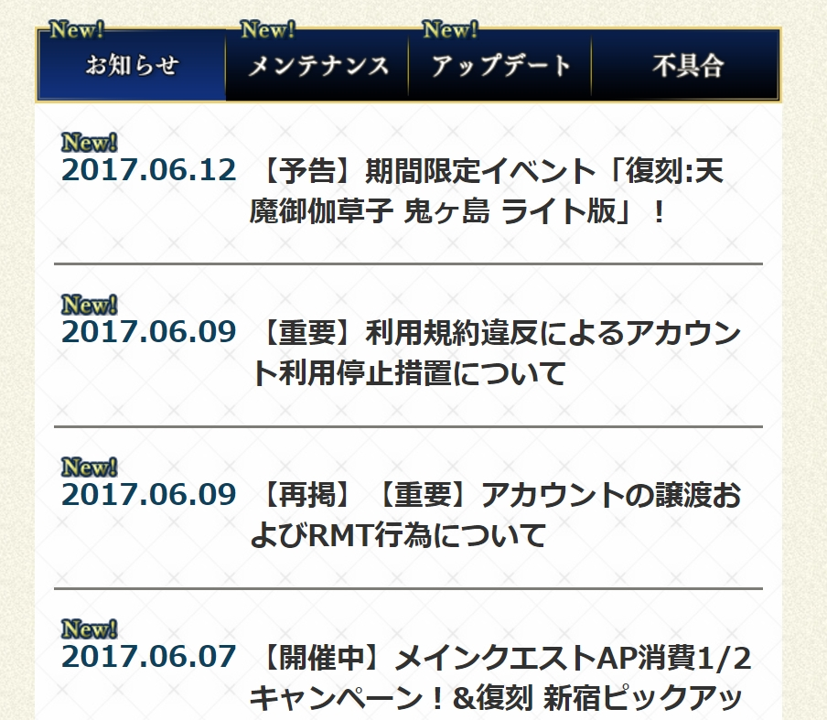Baidu IME_2017-6-13_1-20-34