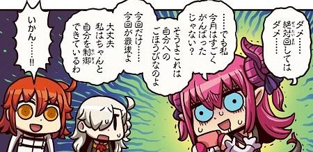 manga15_0324-1.jpg