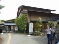 盆栽美術館・入口