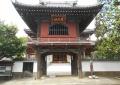 大應寺・鐘楼門