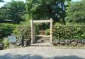 日本庭園・南入口
