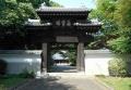 天岑寺・惣門