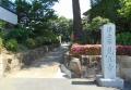 見立寺・入口