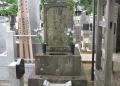 多加谷家の墓