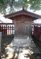 こちらは四塚稲荷神社