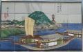 昔の天保山風景図