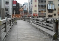 木製の太左衛門橋