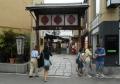法善寺・入口