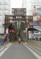 心斎橋筋北端