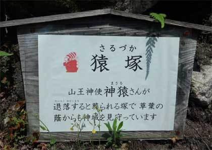 20160515_hiyoshi_west_007.jpg